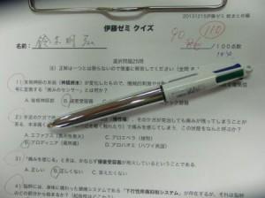 CIMG3484